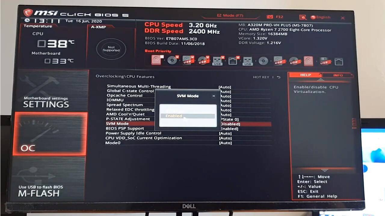 كيفية تمكين المحاكاة الافتراضية (VT) على الكمبيوتر المكتبية والكمبيوتر المحمول من   MSI