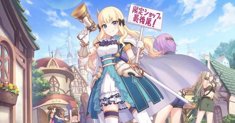 Princess Connect Re: Dive | What is Luna Tower?