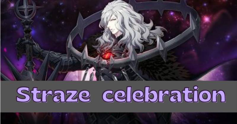 Epic Seven  Straze Celebration 7 and Drop rate Up of Lidica & Sword of Judgment