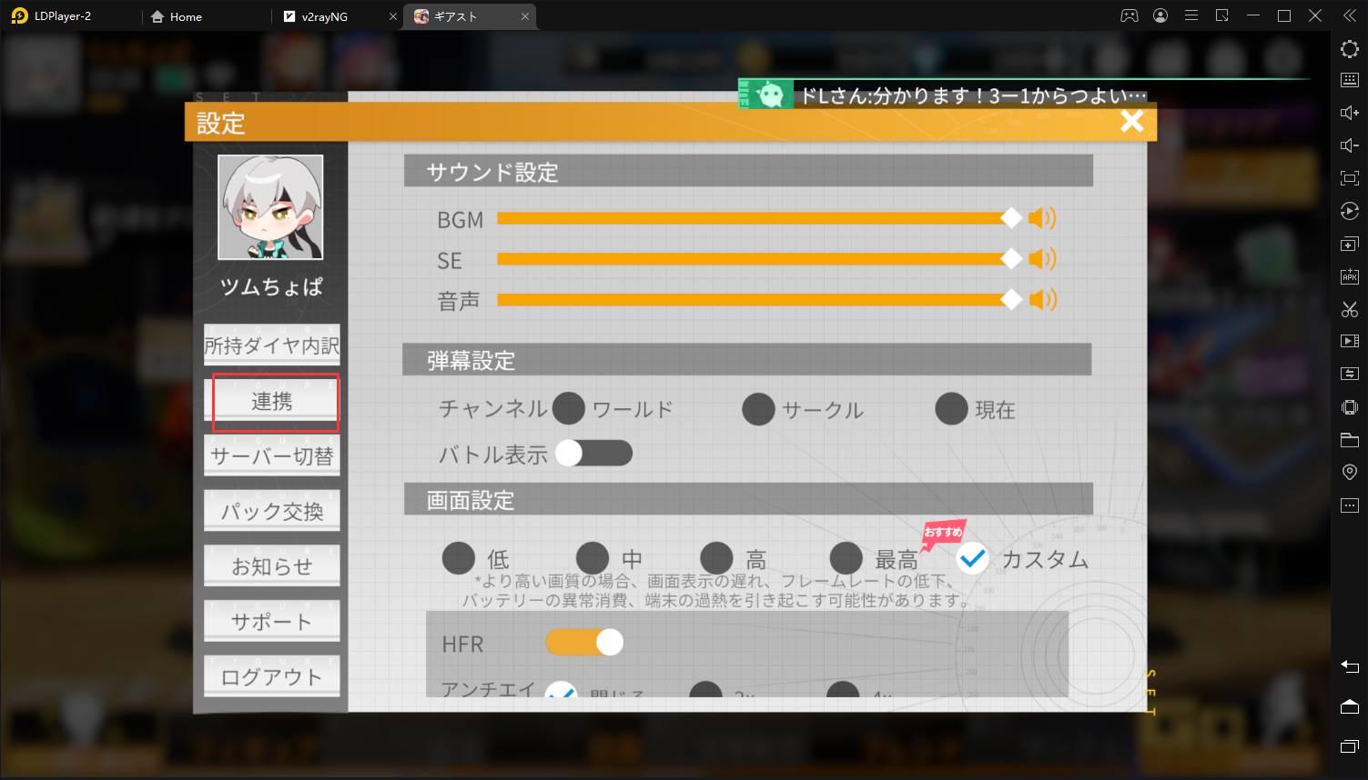 【フィギュアストーリー】効率的なリセマラのやり方、PCでプレイ可能!