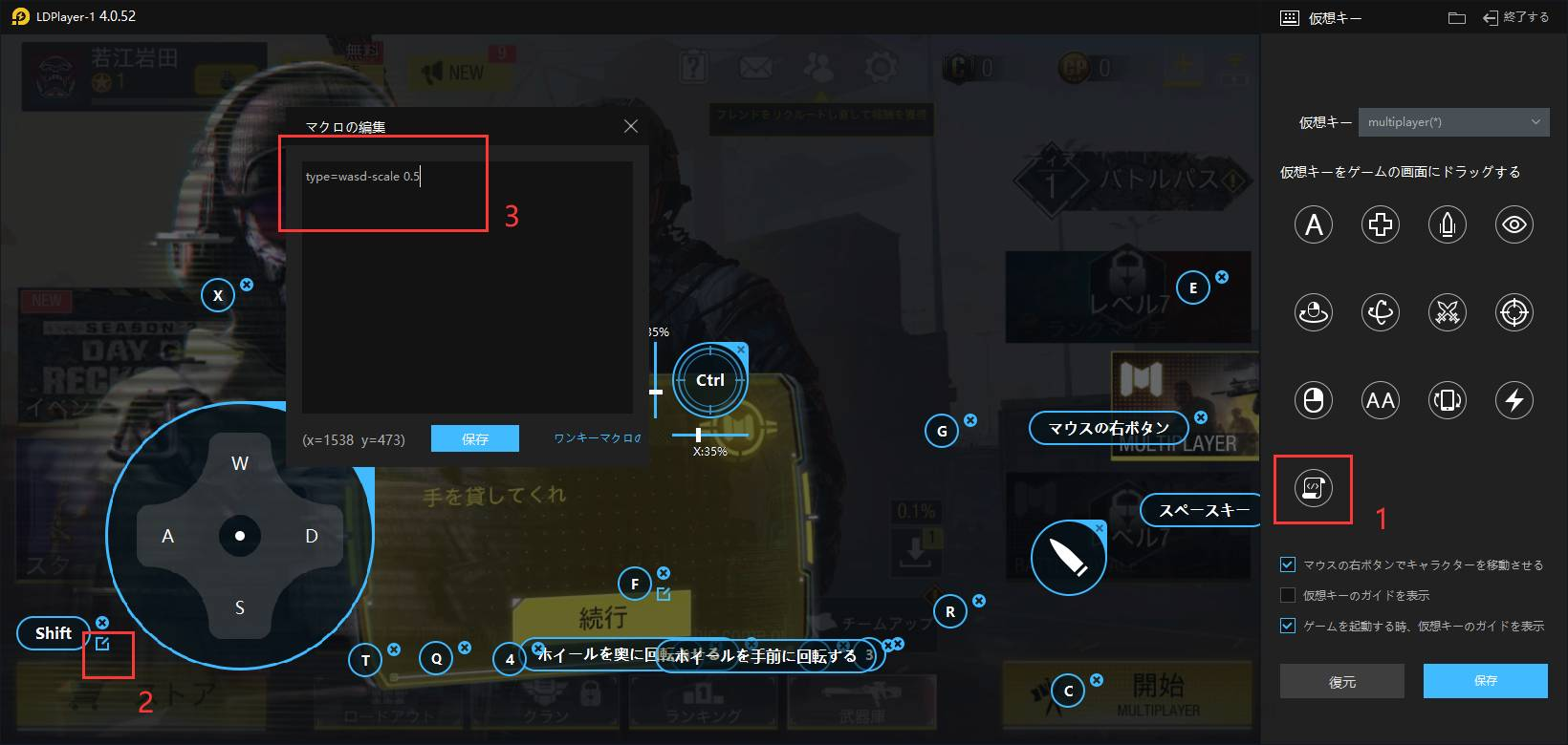 「Standoff 2」「Call of Duty」「PUBG」などのゲームのスローウォーク機能実装