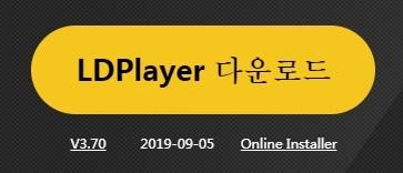 라이즈 오브 킹덤즈 LDPlayer로 PC에서  플레이 하기!
