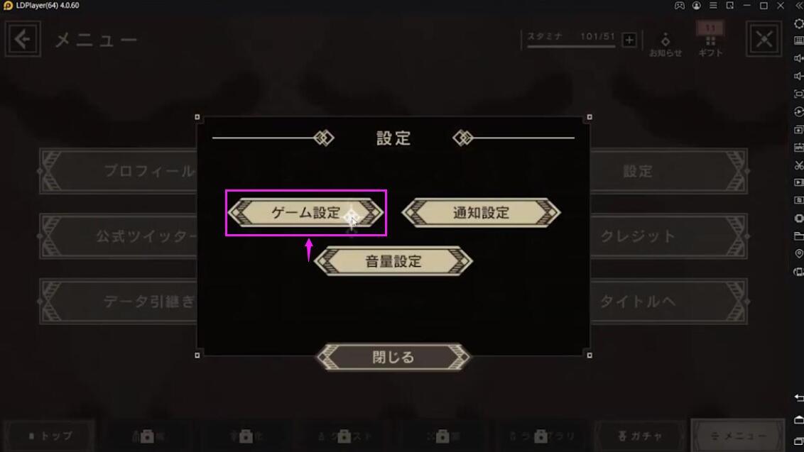 Как сделать 120 FPS в NieR Re[in]carnation на LDPlayer?