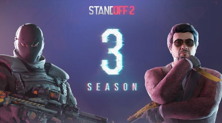 Обновление Standoff 2 v.0.16.0 | В Standoff 2 стартовал сезон 3!