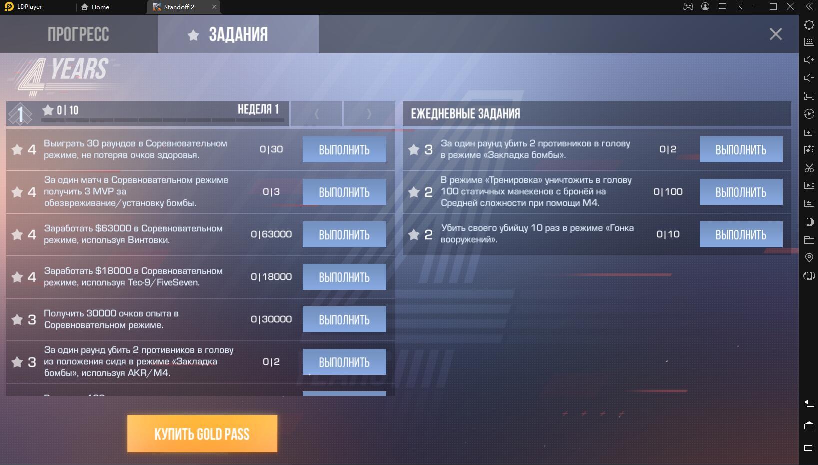 Что нового в версии 0.15.6 Standoff 2