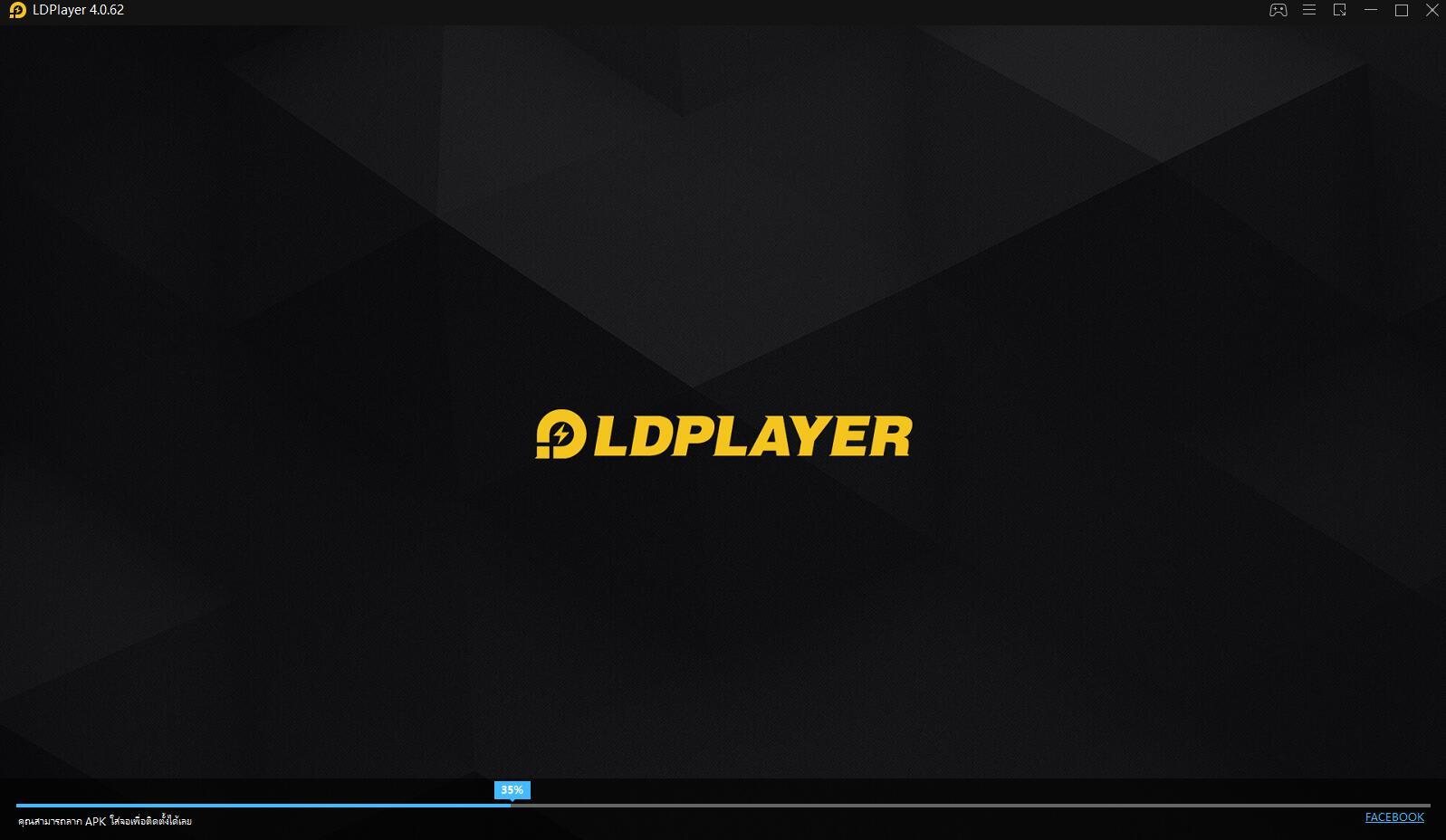 วิธีการติดตั้งและเล่น Play Together บน PC ด้วยอีมูเลเตอร์