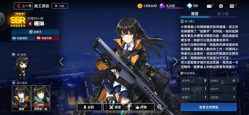 【攻略】《未來戰》新手向PVE隊伍搭配攻略