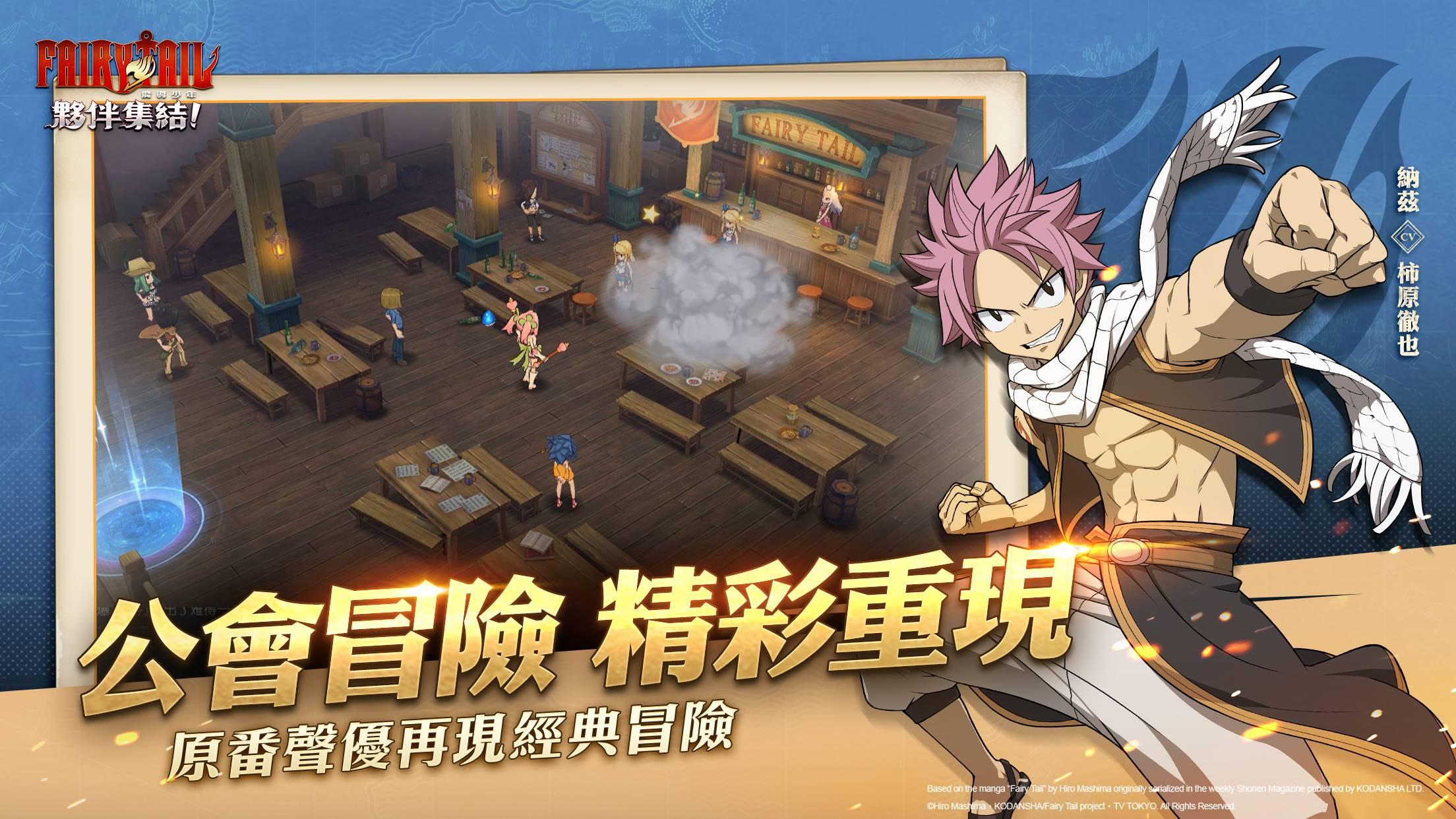 RPG 手遊《魔導少年:夥伴集結!》10月21日正式公測! 問鼎最強公會 與夥伴一起前進專屬秘密基地!