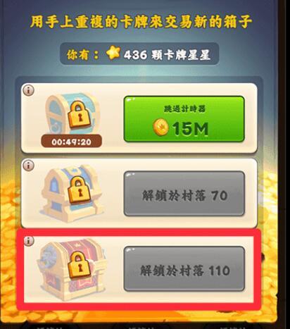 《Coin Master 金幣大師》鬼牌取得攻略:金卡、稀有卡片簡單到手!