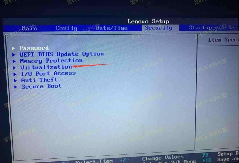 Как включить VT на компьютере или ноутбуке Lenovo (Леново)