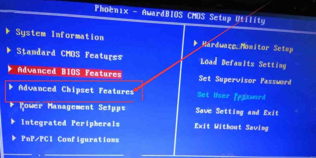 Как включить VT на компьютере или ноутбуке HP?
