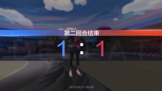 【攻略】《極限街籃:零秒出手》最強單挑王-1V1對決打法