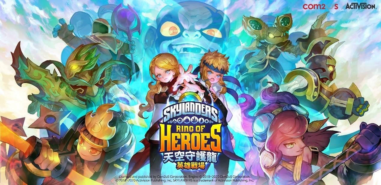 《天空守護龍 英雄戰場》釋出攻守並重傳說級守護龍強勢登場