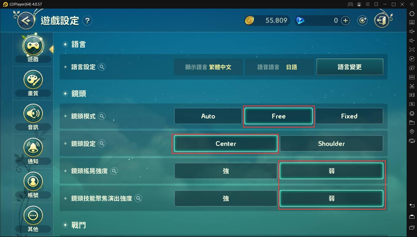 如何最佳化《二之國:交錯世界》遊戲與模擬器設定,減少卡頓、閃退、報錯