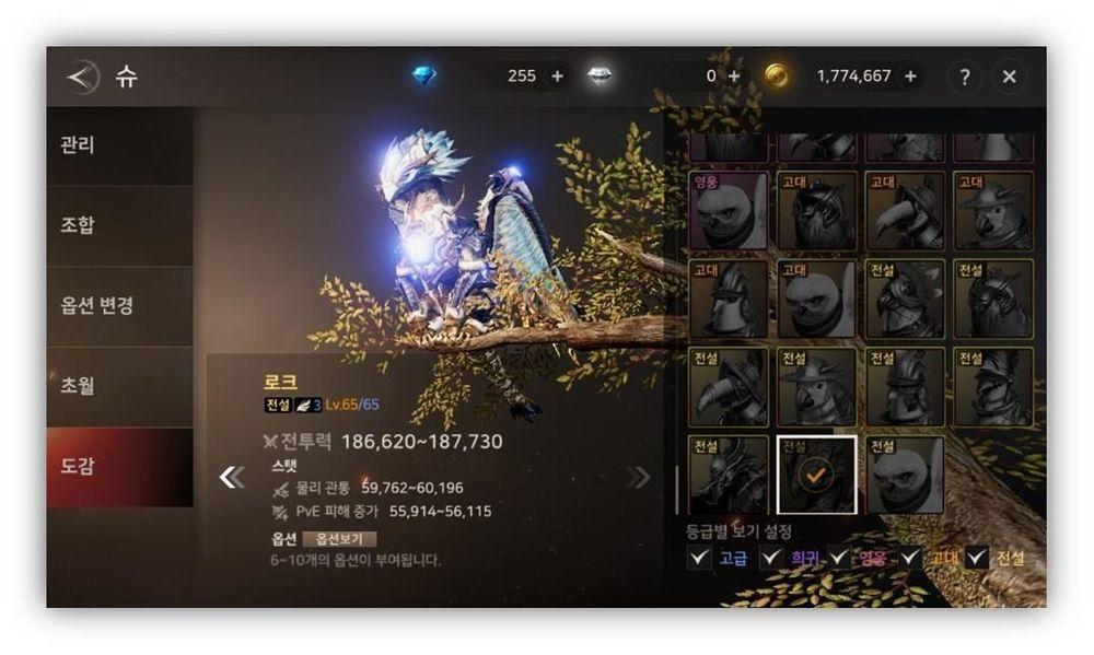 【攻略】新手入門《A3:STILL ALIVE 倖存者》韓服體驗心得