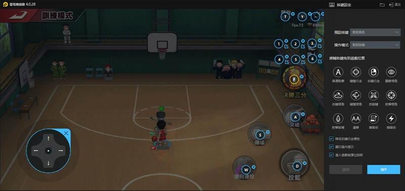 《灌籃高手 SLAM DUNK》超詳盡攻略|新手必看教學!