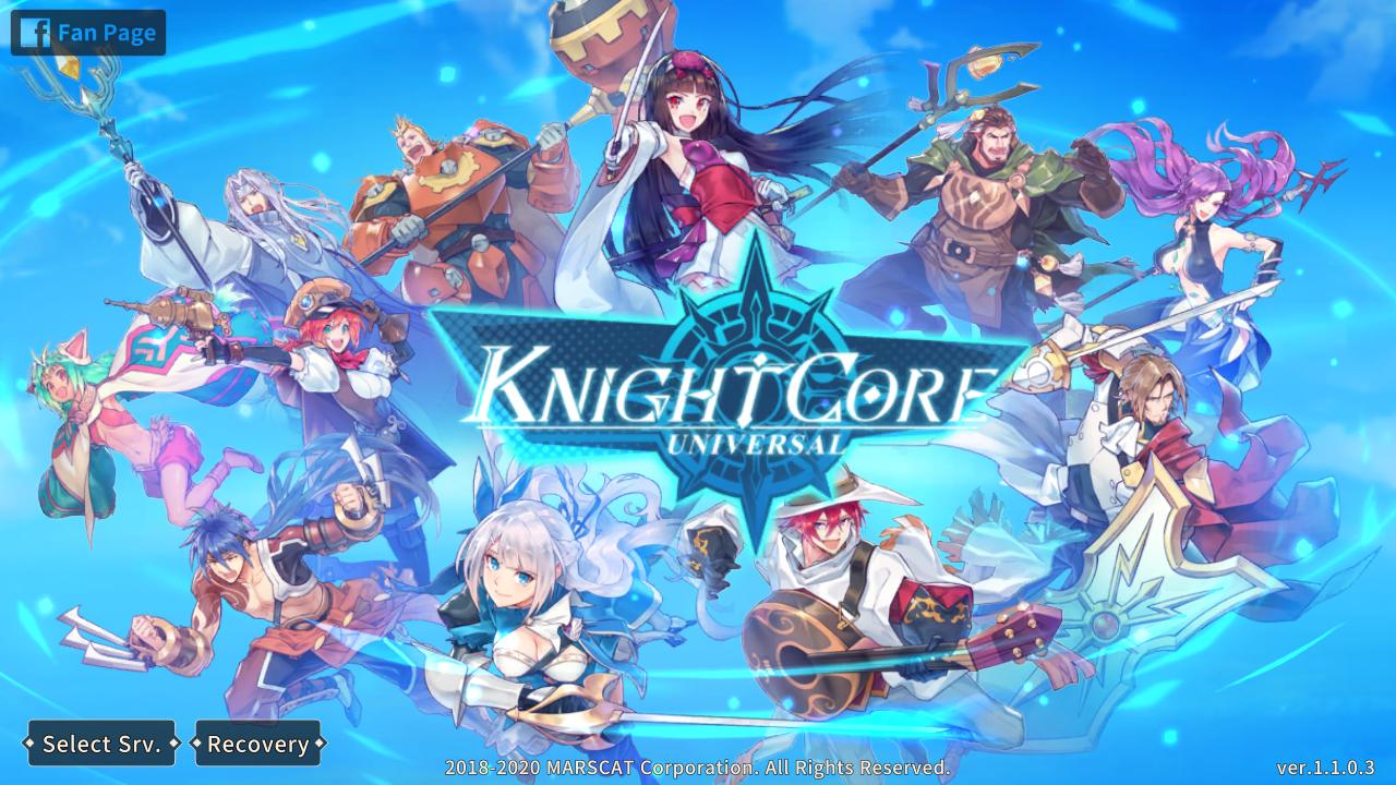 วิธีการติดตั้งและการเล่นเกม Knightcore Universal บน PC